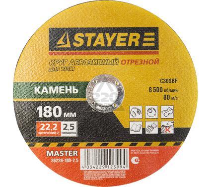 ���� �������� STAYER MASTER 36226-180-2.5