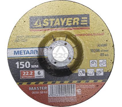 ���� ��������� STAYER MASTER 36228-150-6.0_z01