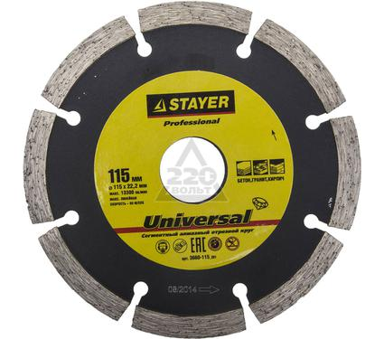 ���� �������� STAYER PROFESSIONAL 3660-115_z01