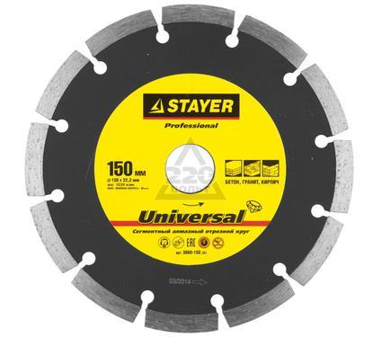 ���� �������� STAYER MASTER 3660-150