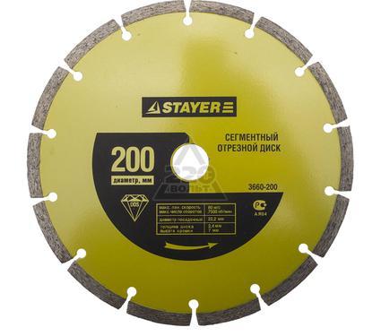 Круг алмазный STAYER MASTER 3660-200