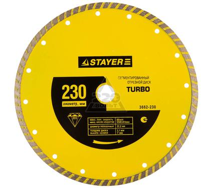 ���� �������� STAYER 'TURBO'' 3662-230