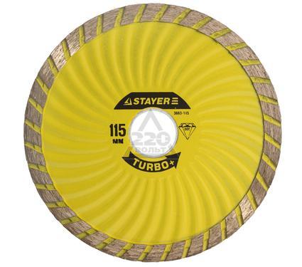 Круг алмазный STAYER 'TURBO+'' 3663-105
