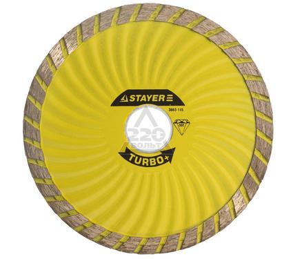 ���� �������� STAYER 'TURBO+'' 3663-125