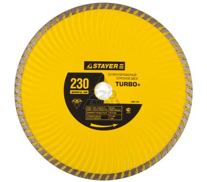���� �������� STAYER 'TURBO+'' 3663-230