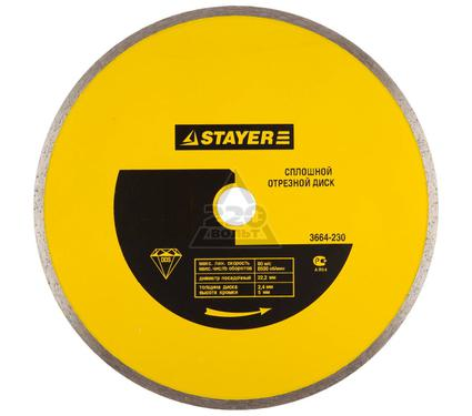 ���� �������� STAYER MASTER 3664-200