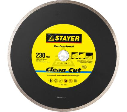 ���� �������� STAYER PROFESSIONAL 3664-230_z01