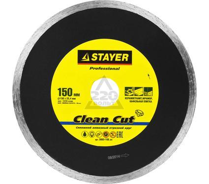 ���� �������� STAYER PROFESSIONAL 3665-150_z01