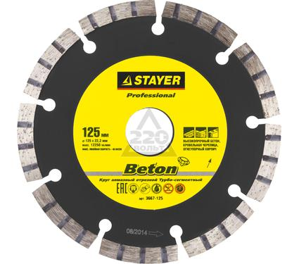 ���� �������� STAYER PROFESSIONAL 3667-125
