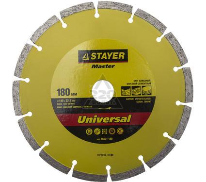 Круг алмазный STAYER MASTER 36671-180