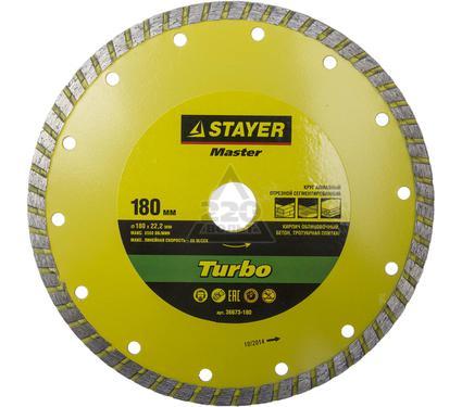 Круг алмазный STAYER MASTER 36673-180