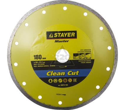 Круг алмазный STAYER MASTER 36675-180