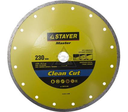Круг алмазный STAYER MASTER 36675-230