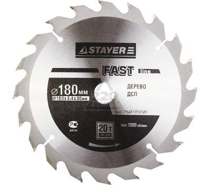 Круг пильный твердосплавный STAYER MASTER 3680-180-30-20