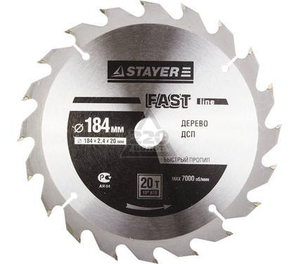 Круг пильный твердосплавный STAYER MASTER 3680-184-20-20
