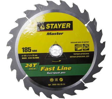 Круг пильный твердосплавный STAYER MASTER 3680-185-20-24