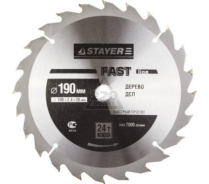 Круг пильный твердосплавный STAYER MASTER 3680-190-20-24