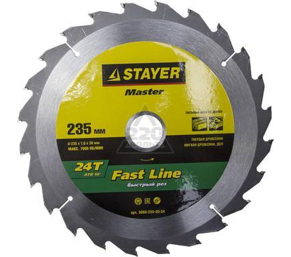 Диск пильный твердосплавный STAYER MASTER 3680-235-30-24