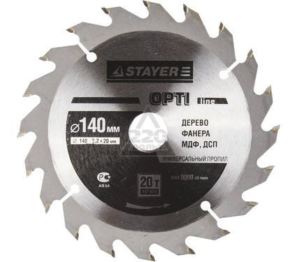 Круг пильный твердосплавный STAYER MASTER 3681-140-20-20