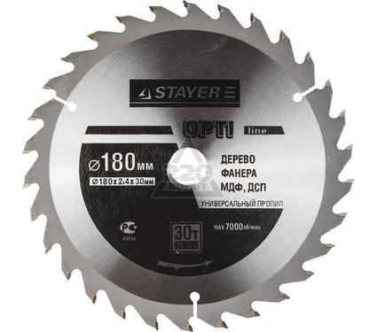 Круг пильный твердосплавный STAYER MASTER 3681-180-30-30