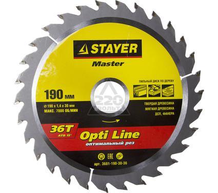 Круг пильный твердосплавный STAYER MASTER 3681-190-30-36