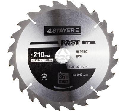 ���� ������� �������������� STAYER MASTER 3681-210-30-36