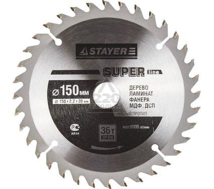 Круг пильный твердосплавный STAYER MASTER 3682-150-20-36