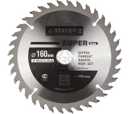 Круг пильный твердосплавный STAYER MASTER 3682-160-20-36