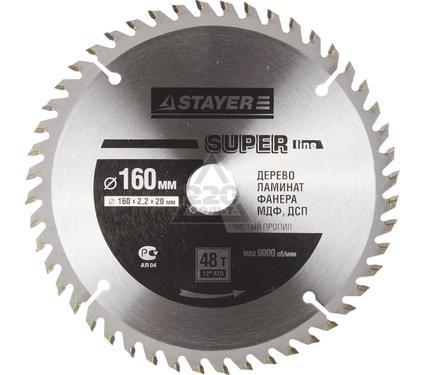 Круг пильный твердосплавный STAYER MASTER 3682-160-20-48
