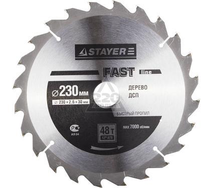 Круг пильный твердосплавный STAYER MASTER 3682-230-30-48