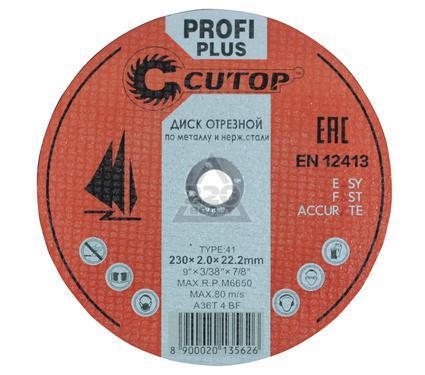 Круг отрезной CUTOP Profi Plus 40002т