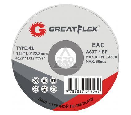 Круг отрезной GREATFLEX 50-41-004