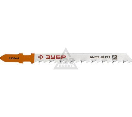 Пилки для лобзика ЗУБР 15584-4_z01