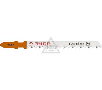 Пилки для лобзика ЗУБР 15585-4_z01