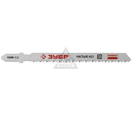 Пилки для лобзика ЗУБР 155901-2.5_z01