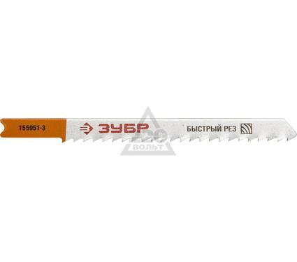 Пилки для лобзика ЗУБР 155951-3
