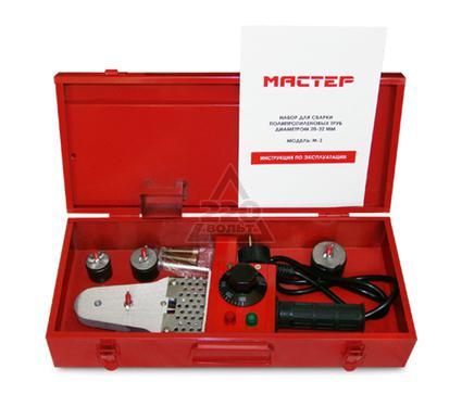 Аппарат для сварки пластиковых труб VALFEX ИС.090822