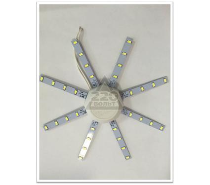 Лампа APEYRON 02ISP000192