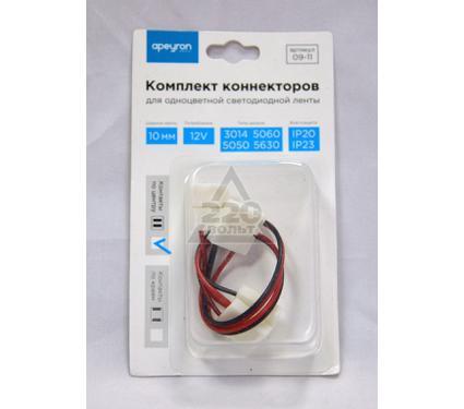 Коннектор APEYRON 02ISP000160