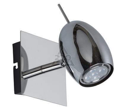Спот MW LIGHT 506021101