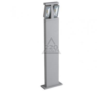 Светильник уличный MW LIGHT 807041302