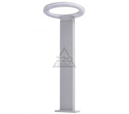 Светильник уличный MW LIGHT 807041501