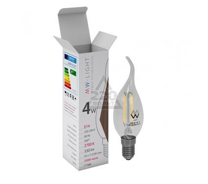 Лампа светодиодная MW LIGHT LBMW14CA01