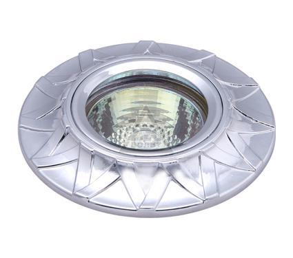 Светильник встраиваемый ESCADA ENNA GU5.3 001 CH