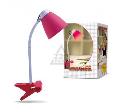 Лампа настольная ШКОЛЬНИК S-160-CLIP розовая