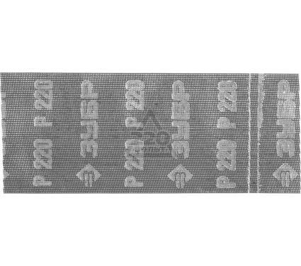 Сетка ЗУБР 35481-220