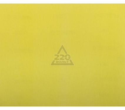 Лист шлифовальный ЗУБР 35525-120