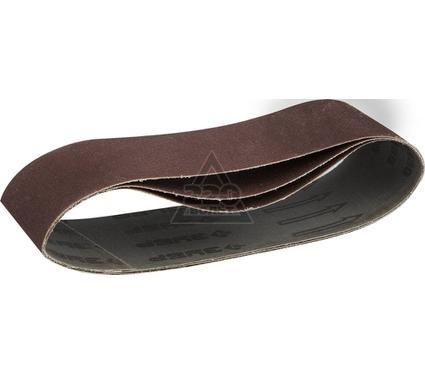 Лента шлифовальная бесконечная ЗУБР 35541-150