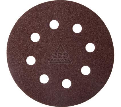 Круг шлифовальный ЗУБР 35560-115-100