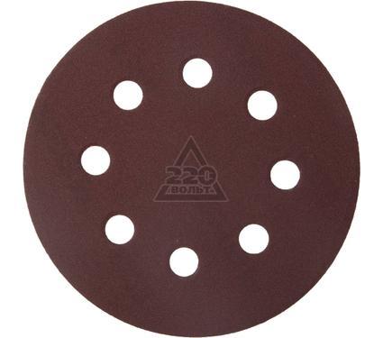 Круг шлифовальный ЗУБР 35560-115-320